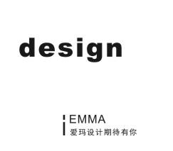 爱玛三防产品设计